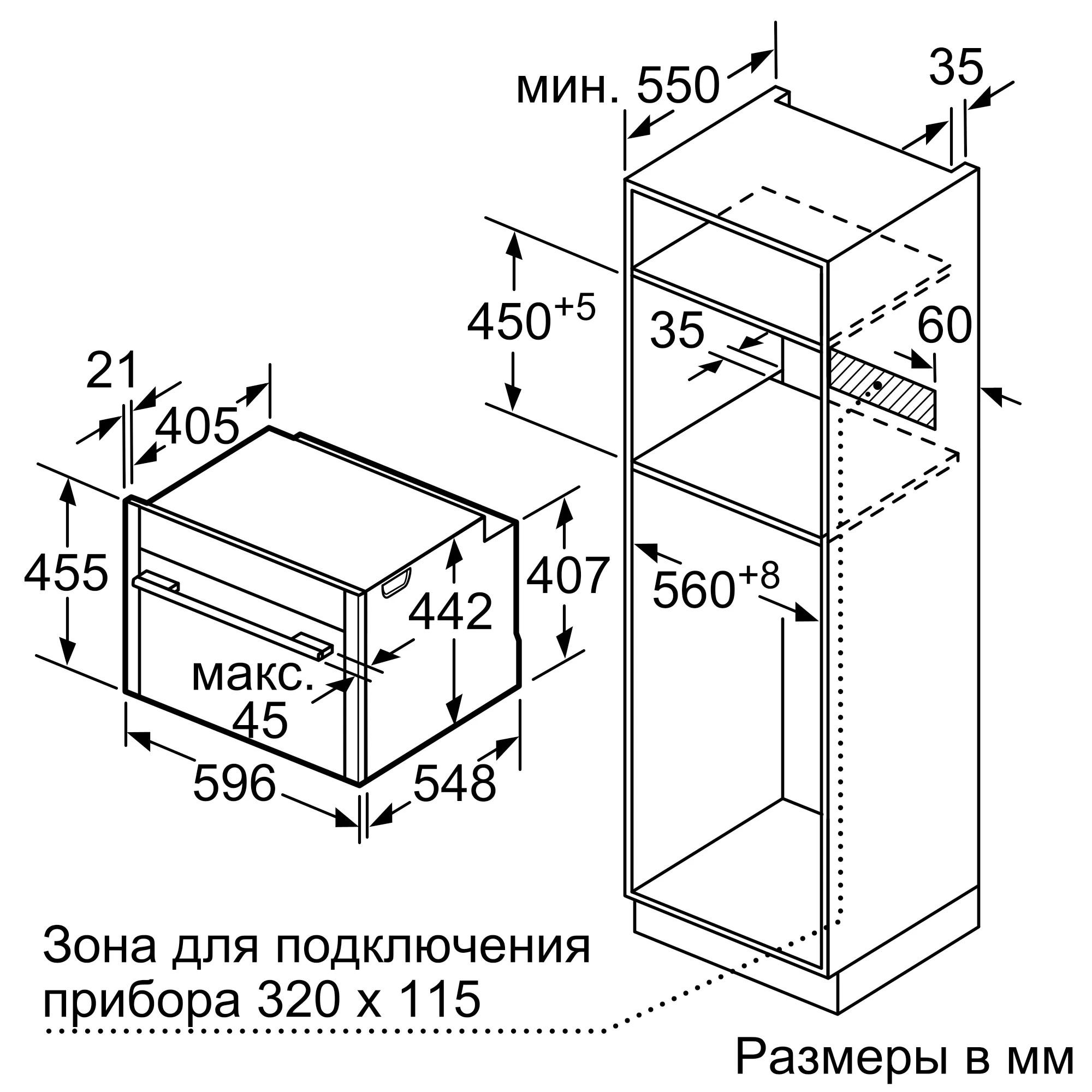 Встраиваемый компактный духовой шкаф с микроволнами Neff C17MS22N0