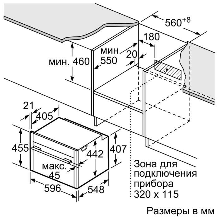 Встраиваемый компактный духовой шкаф Neff C15CR22N2