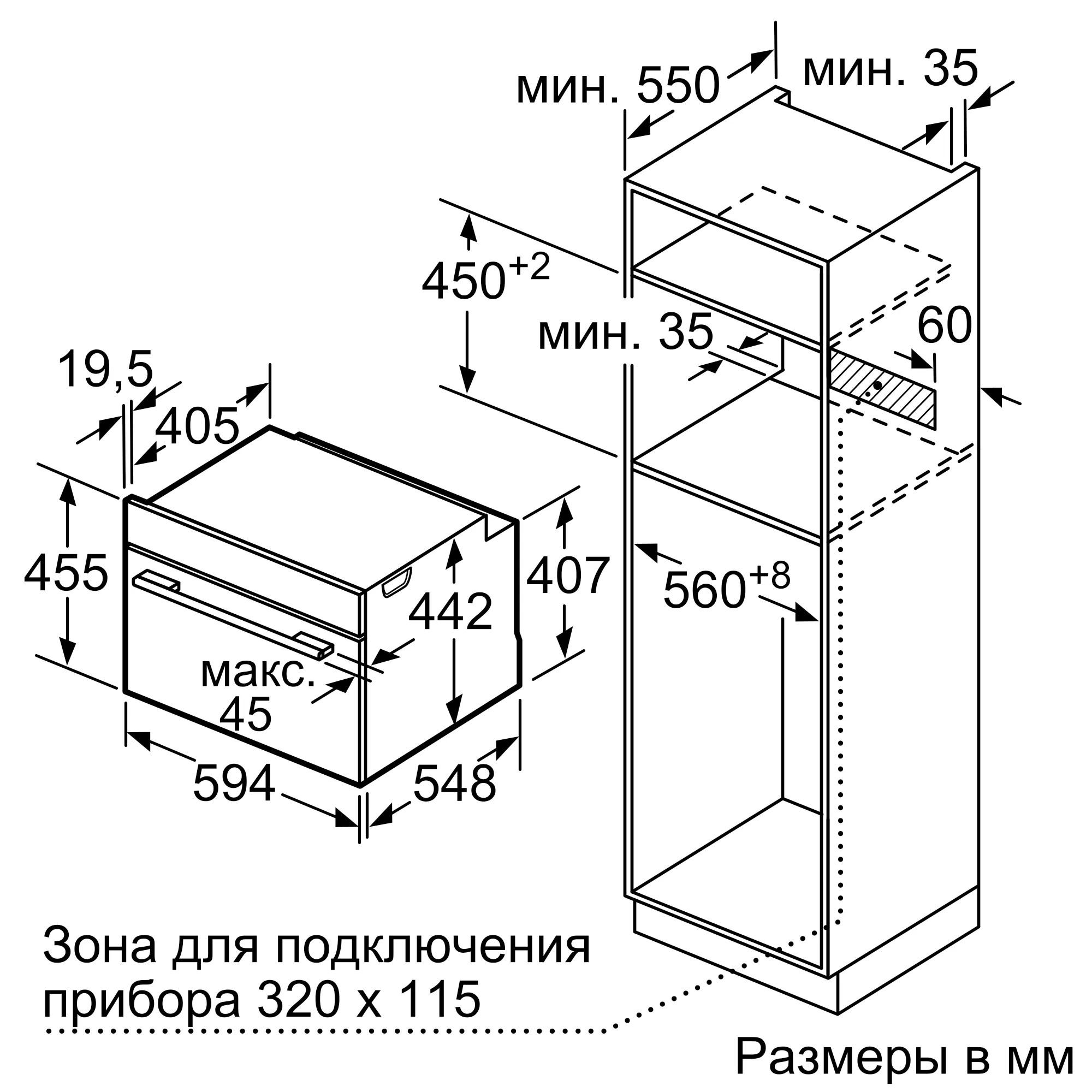 Компактная пароварка Neff C17DR00N0