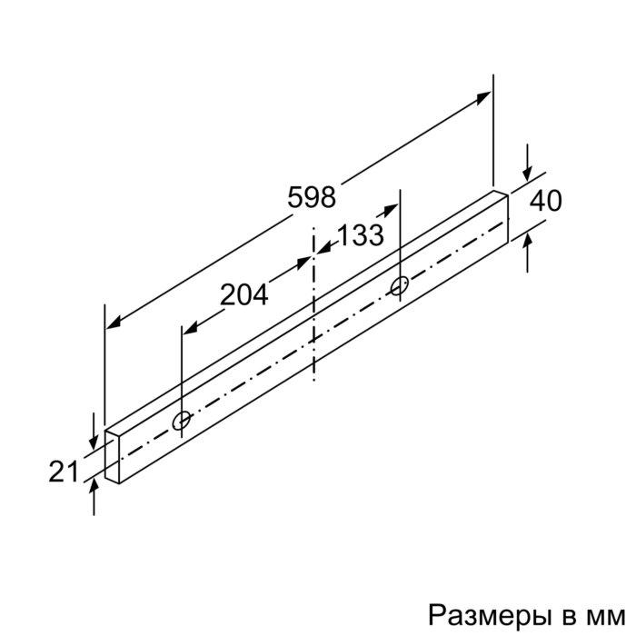 Встраиваемая вытяжка с выдвижным экраном Neff D46BR22X1
