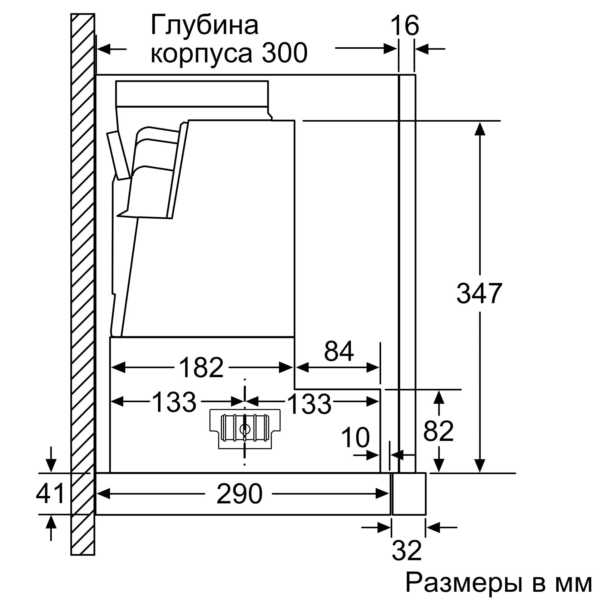 Встраиваемая вытяжка с выдвижным экраном Neff D46PU54X1