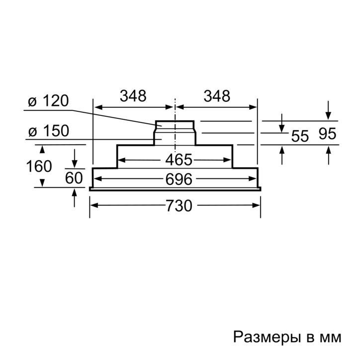 Встраиваемая вытяжка Neff D5855X1