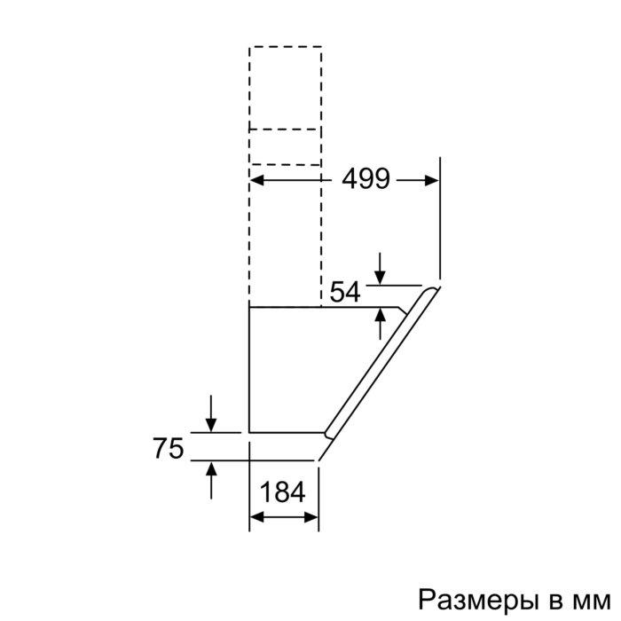 Вытяжка для настенного монтажа Neff D65IHM1S0