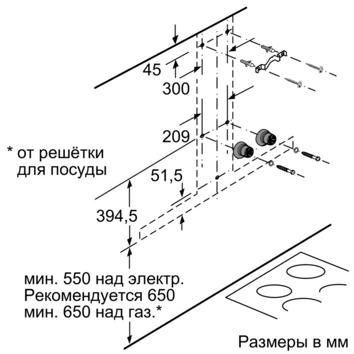 Вытяжка для настенного монтажа Neff D96BMV5N5