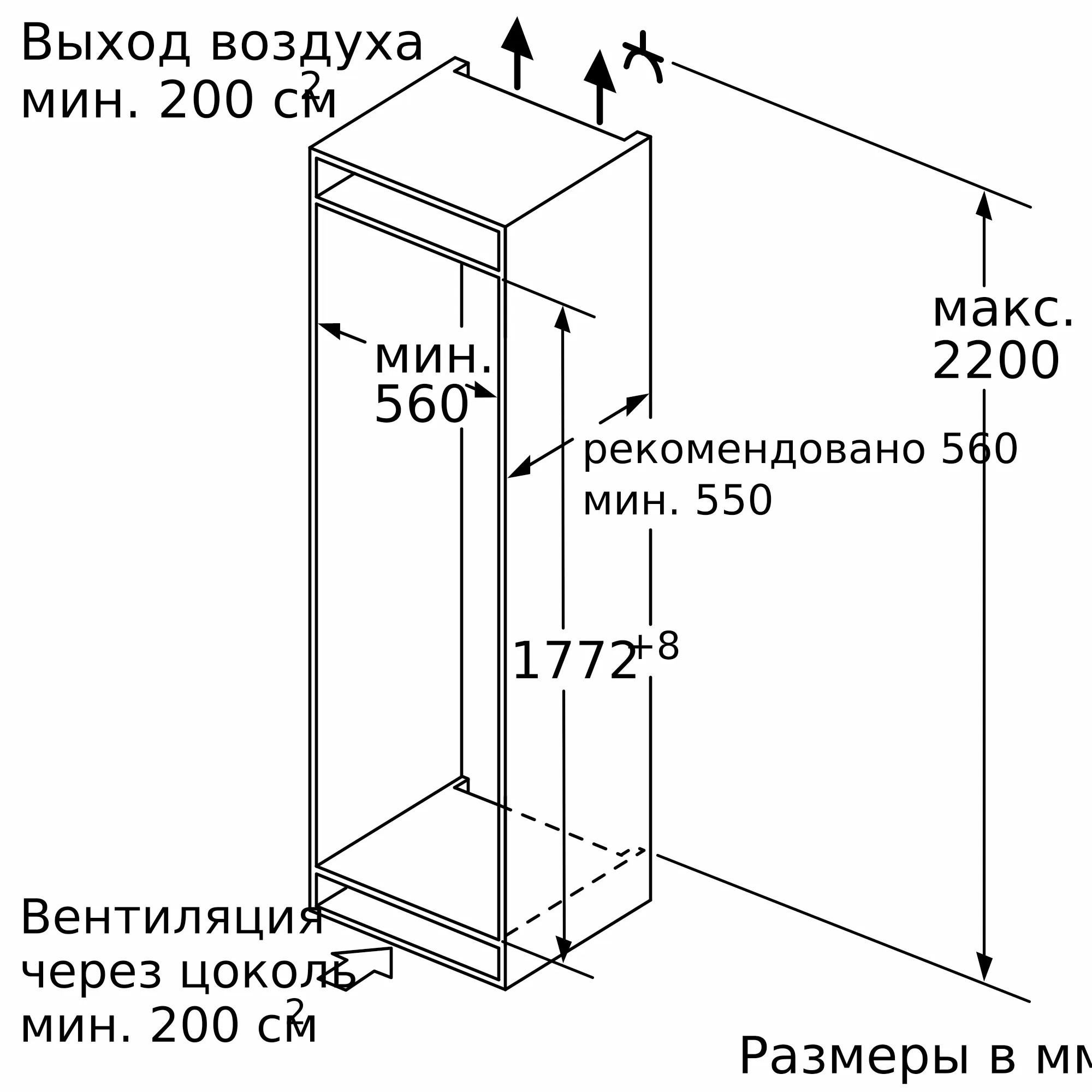 Встраиваемый холодильник с нижней морозильной камерой Neff KI7863D20R