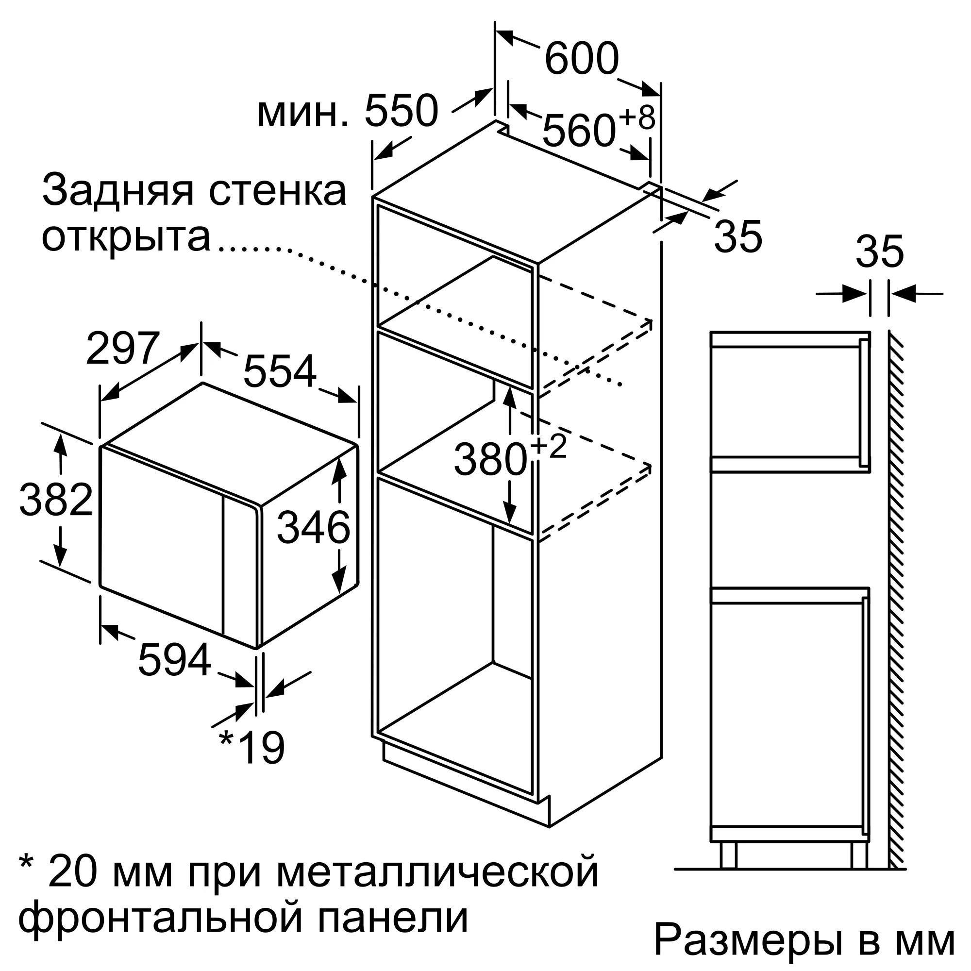 Встраиваемая микроволновая печь Neff HLAWD23N0