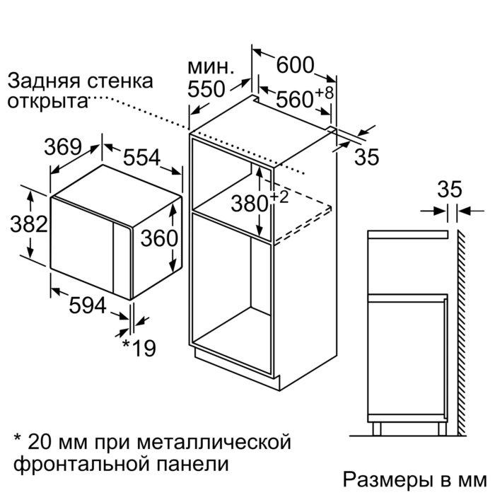 Встраиваемая микроволновая печь Neff HLAWD53N0