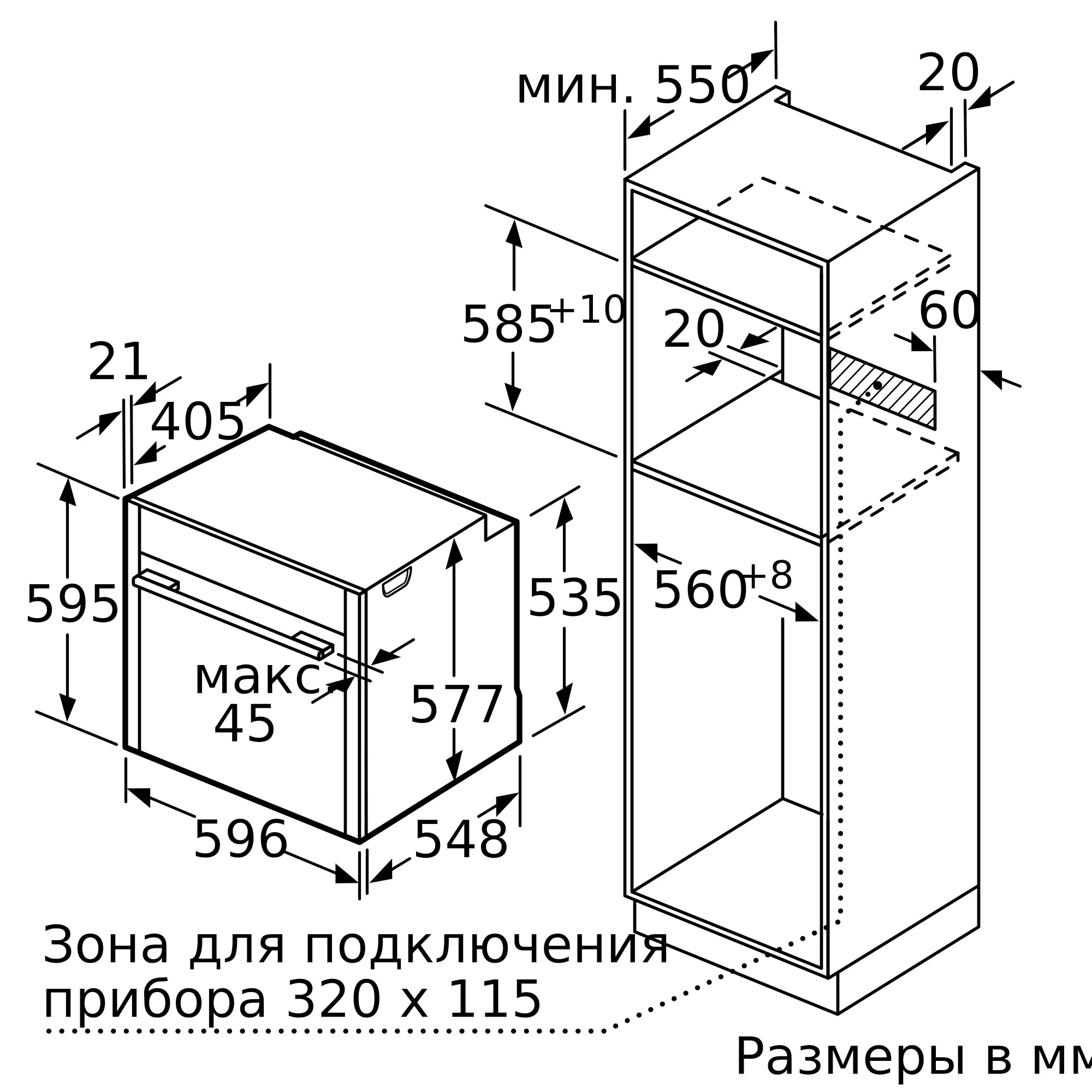 Встраиваемый духовой шкаф Neff B45CR22N0