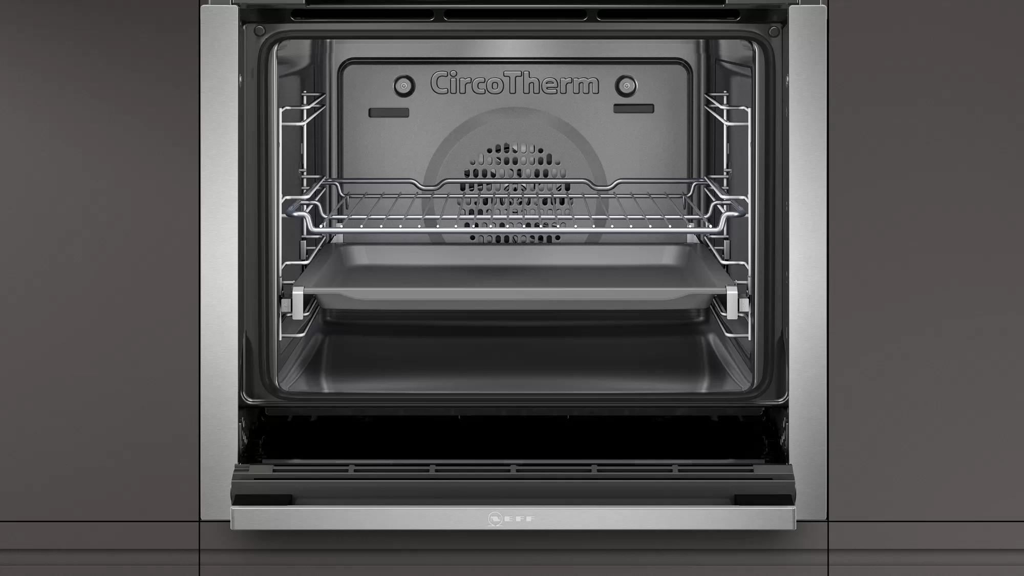 Встраиваемый духовой шкаф с функцией добавления пара Neff B4AVH5HH0R