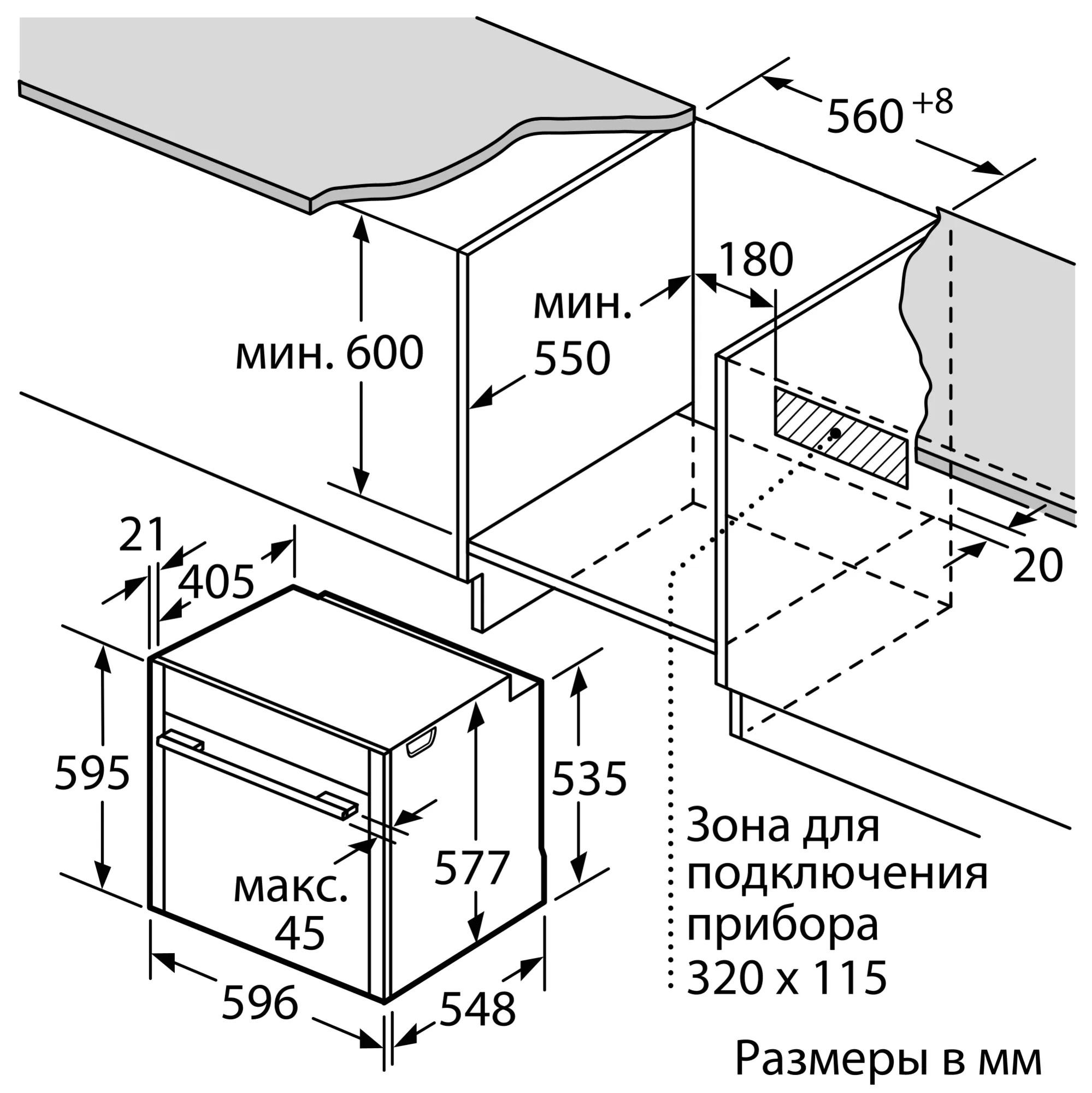 Встраиваемый духовой шкаф Neff B55CR22N0