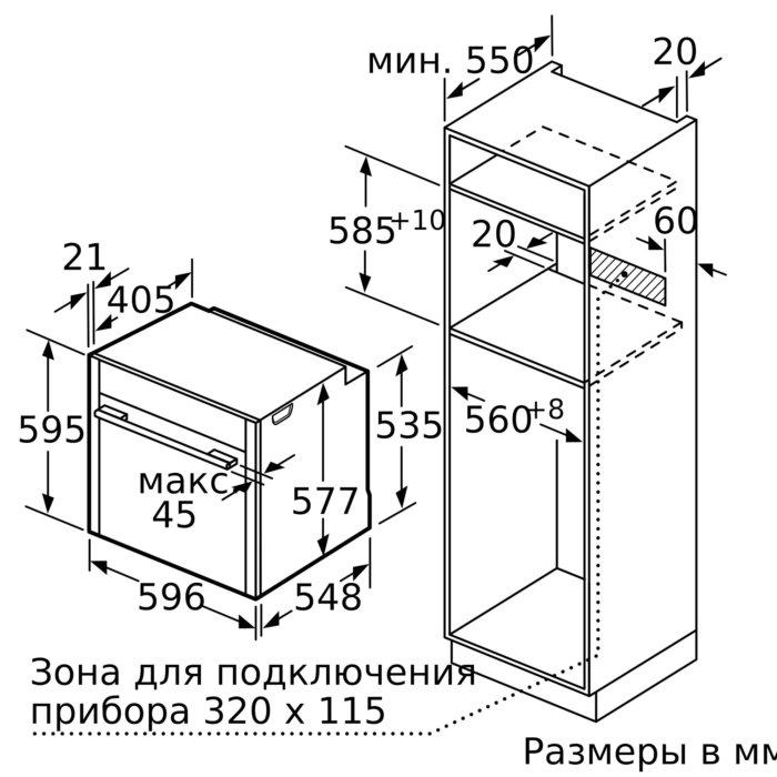 Встраиваемый духовой шкаф Neff B58CT68H0