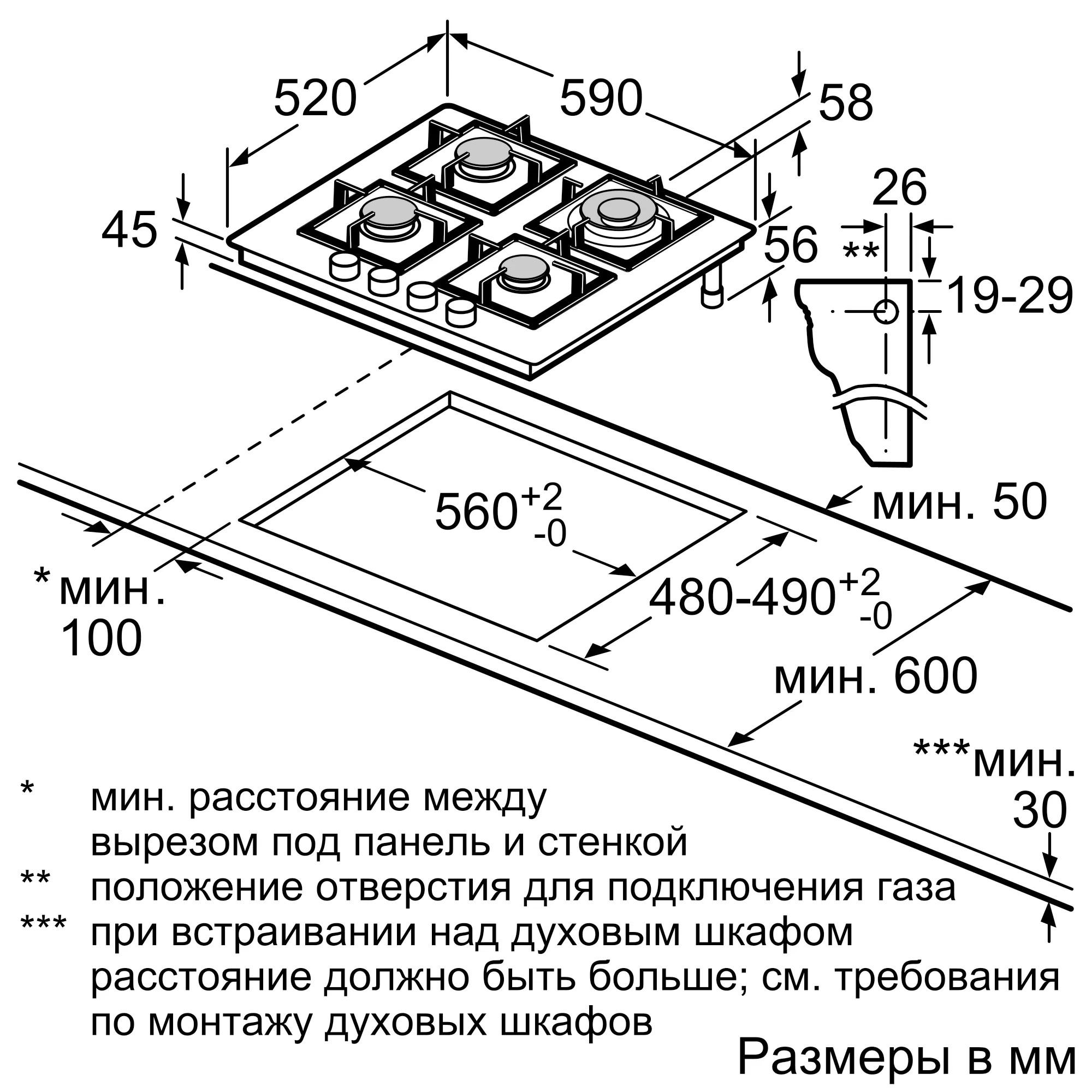 Газовая варочная панель Neff T26CA52S0