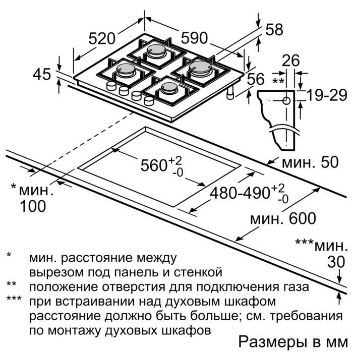 Газовая варочная панель Neff T26CS49S0R