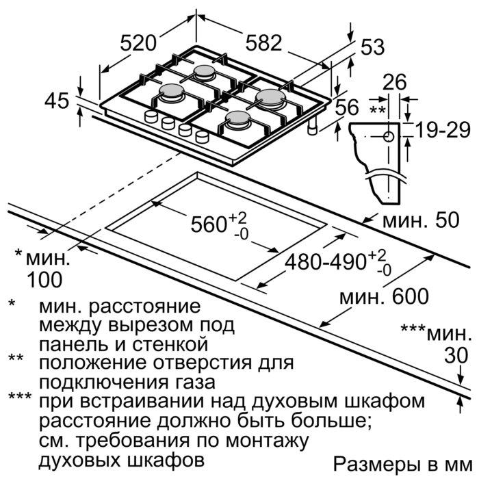 Газовая варочная панель Neff T26DA49N0R