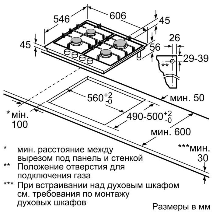 Газовая варочная панель Neff T26TA49N0R