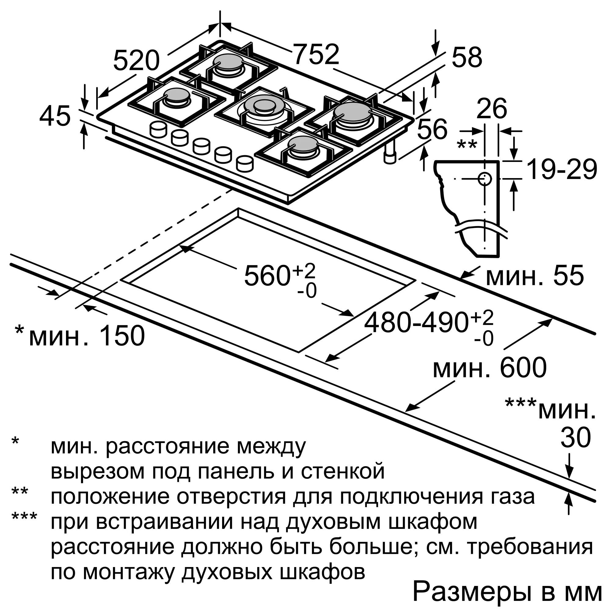 Газовая варочная панель Neff T27CS59S0