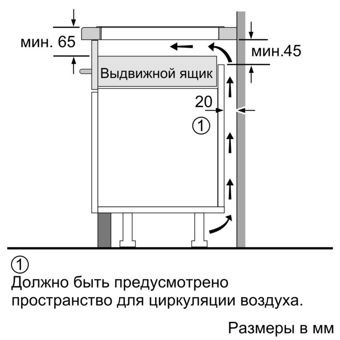 Индукционная варочная панель с зоной FlexInduction Neff Domino N53TD40N0