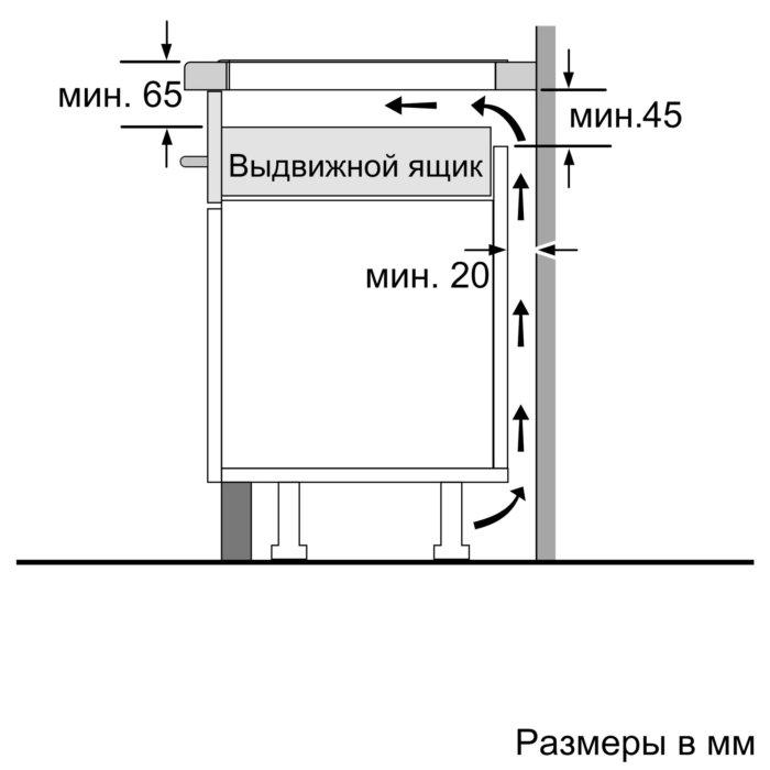 Индукционная варочная панель Neff T46BD60N0