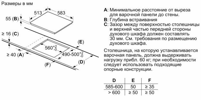 Индукционная варочная панель Neff T46BT43N0