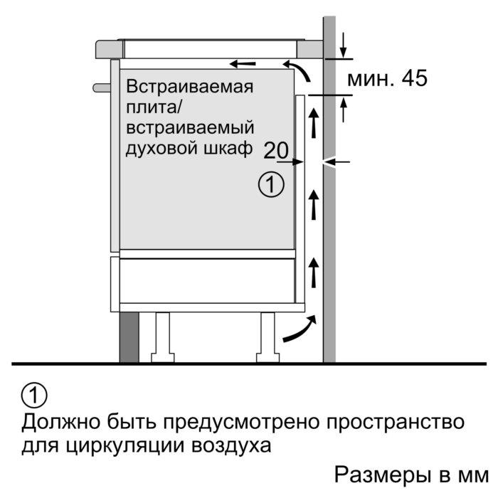 Индукционная варочная панель Neff T46FD53X2