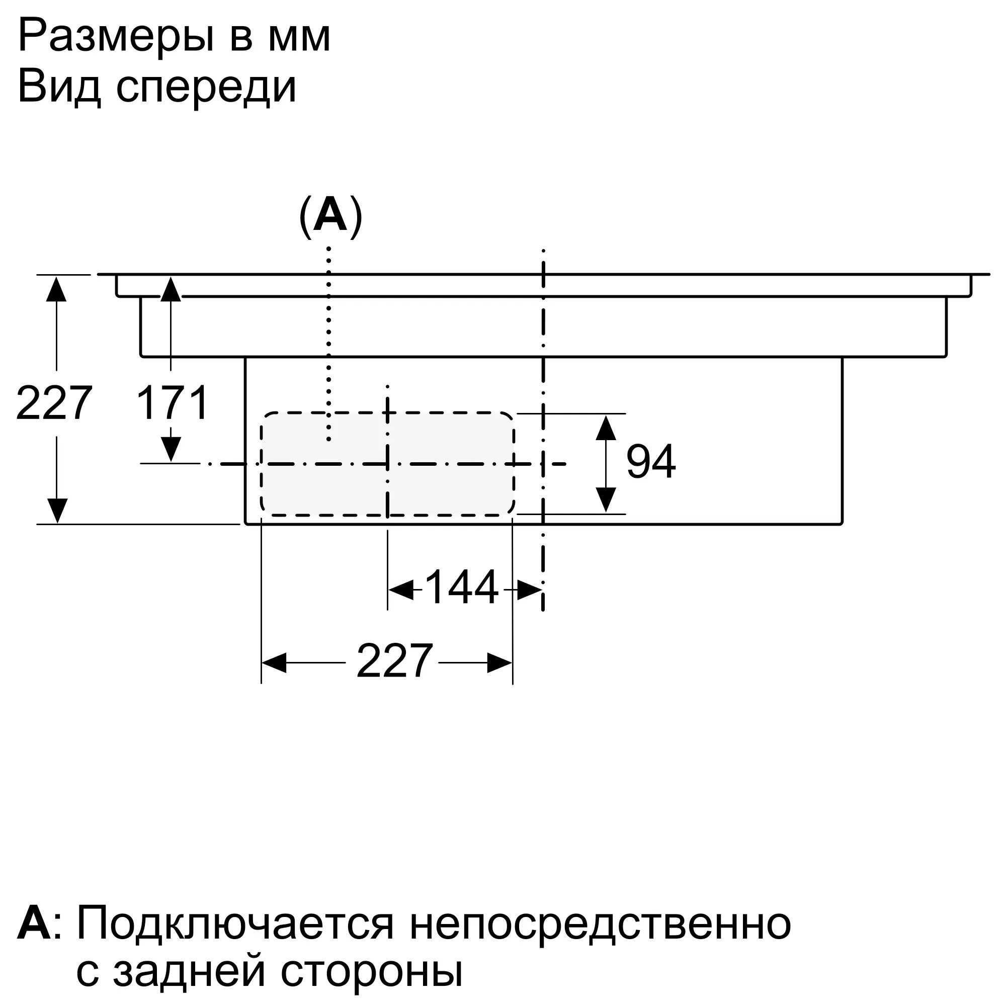 Индукционная варочная панель с интегрированной вытяжкой Neff T58PL6EX2