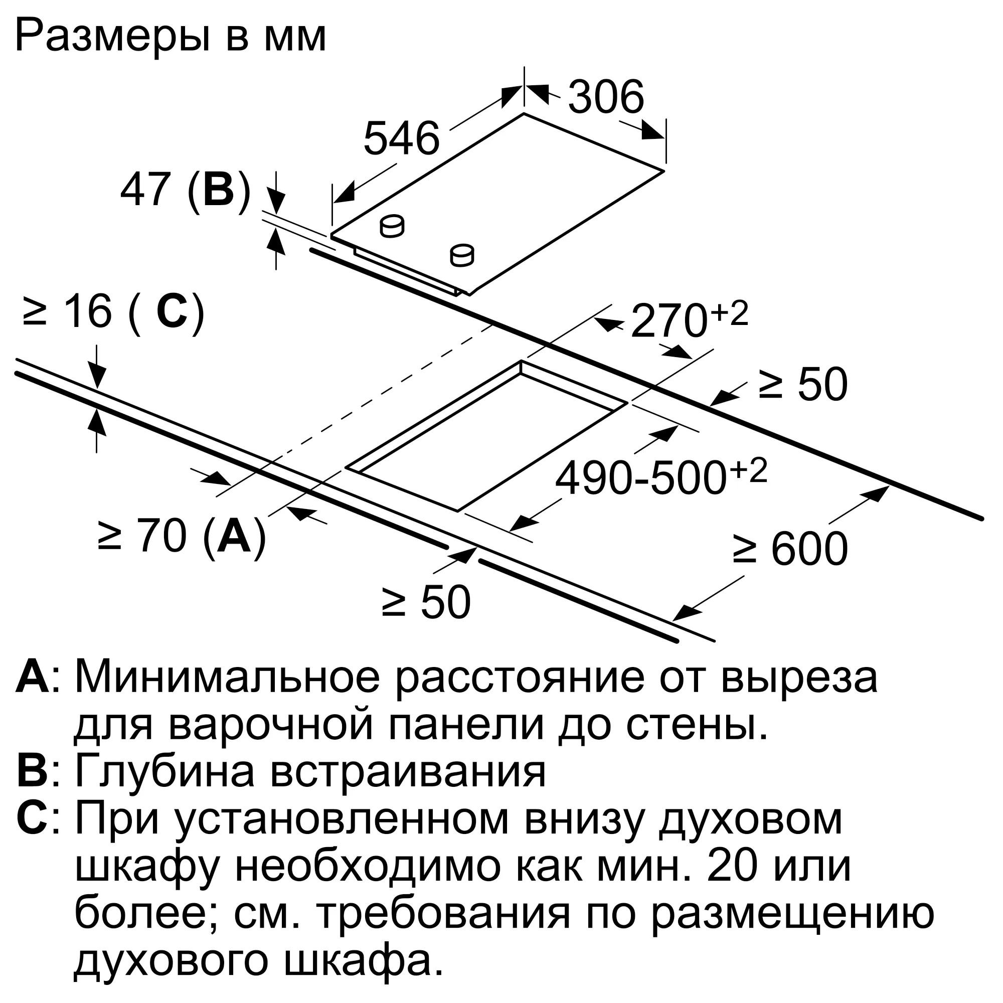 Электрическая варочная панель Neff Domino N13TK20N0