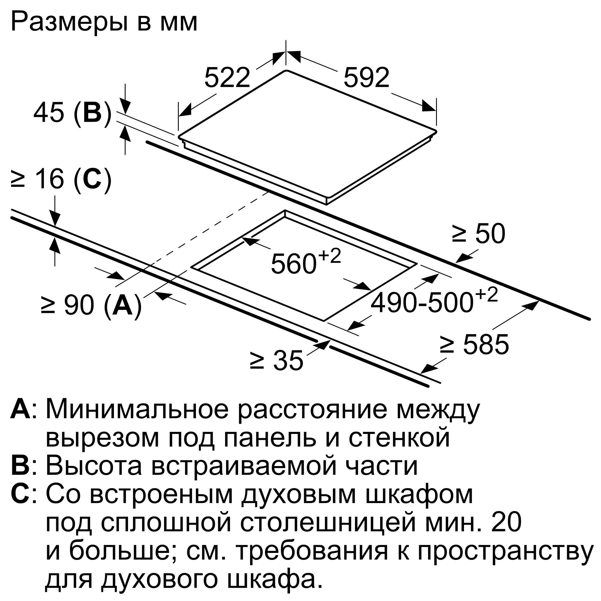 Электрическая варочная панель Neff T11B41X2RU