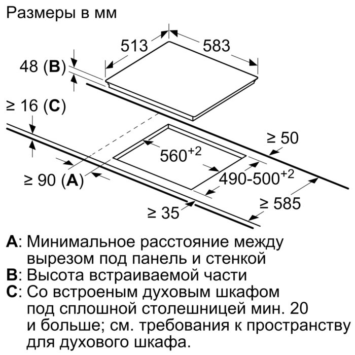 Электрическая варочная панель Neff T13B41N2
