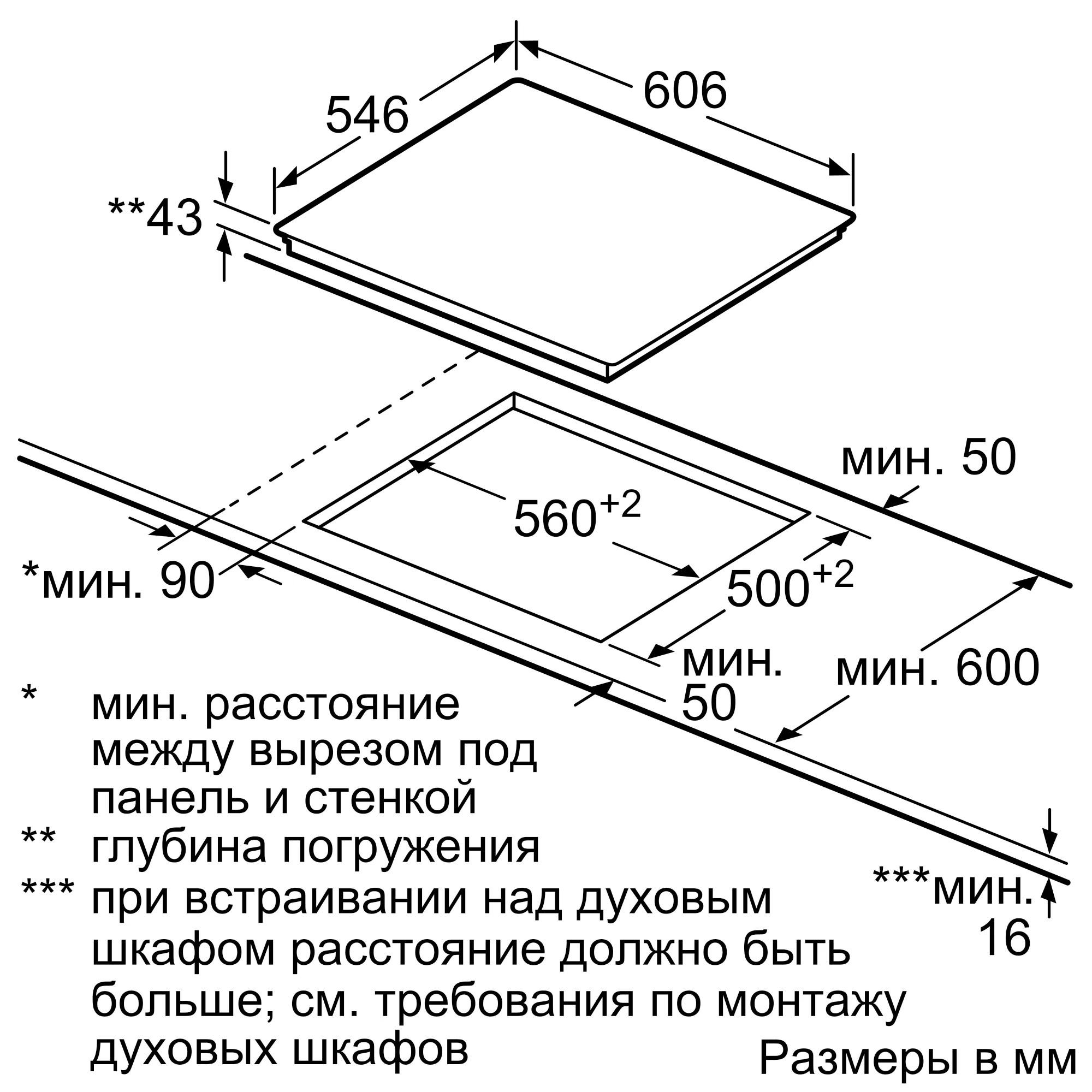Электрическая варочная панель Neff T16TS78N0