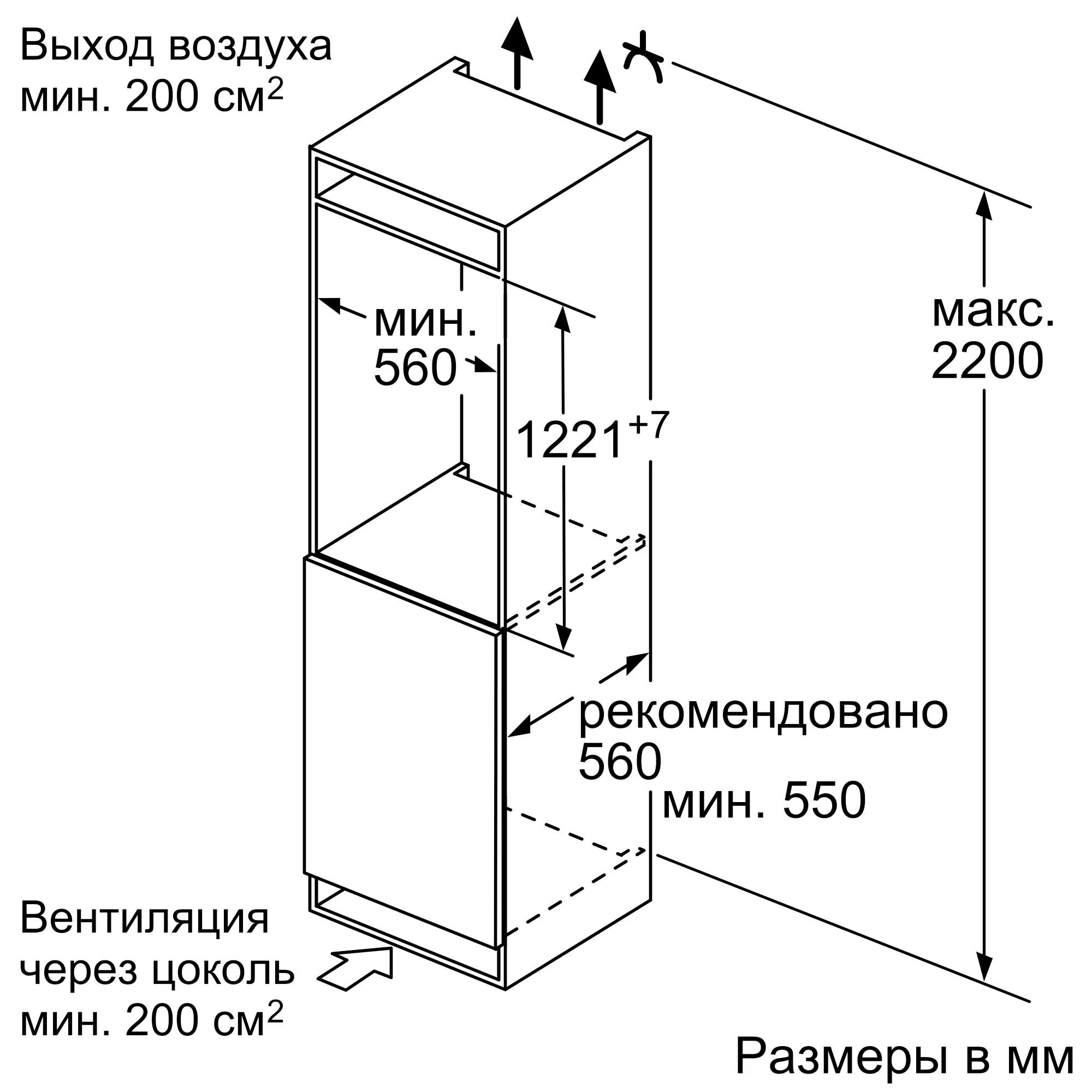 Встраиваемый холодильник Neff KI8413D20R