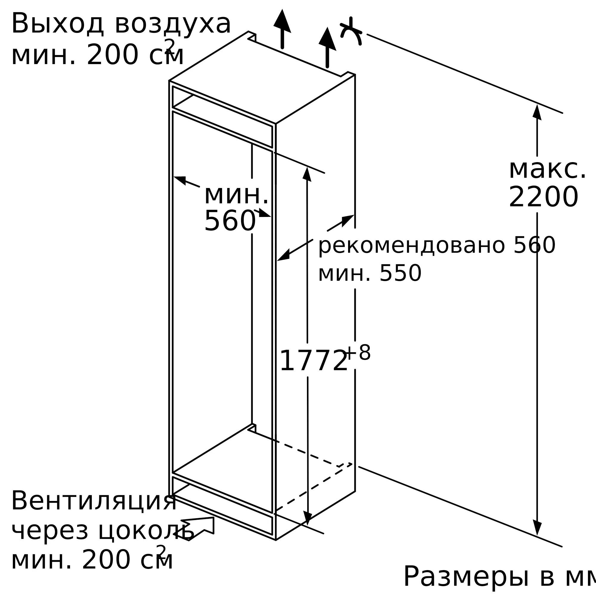 Встраиваемый холодильник c морозильной камерой внутри Neff KI8825D20R