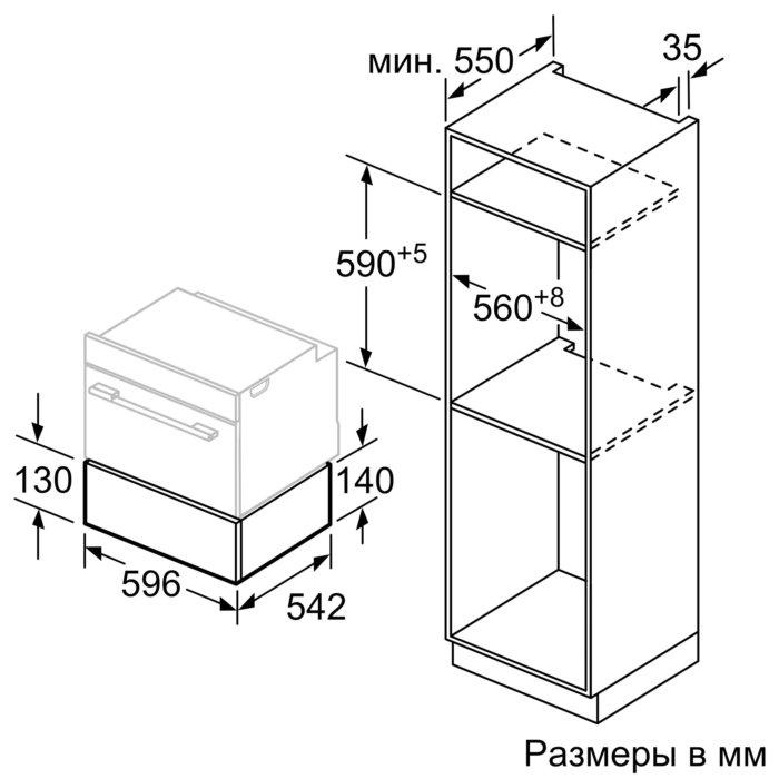 Ящик для вакуумирования Neff N17XH10N0