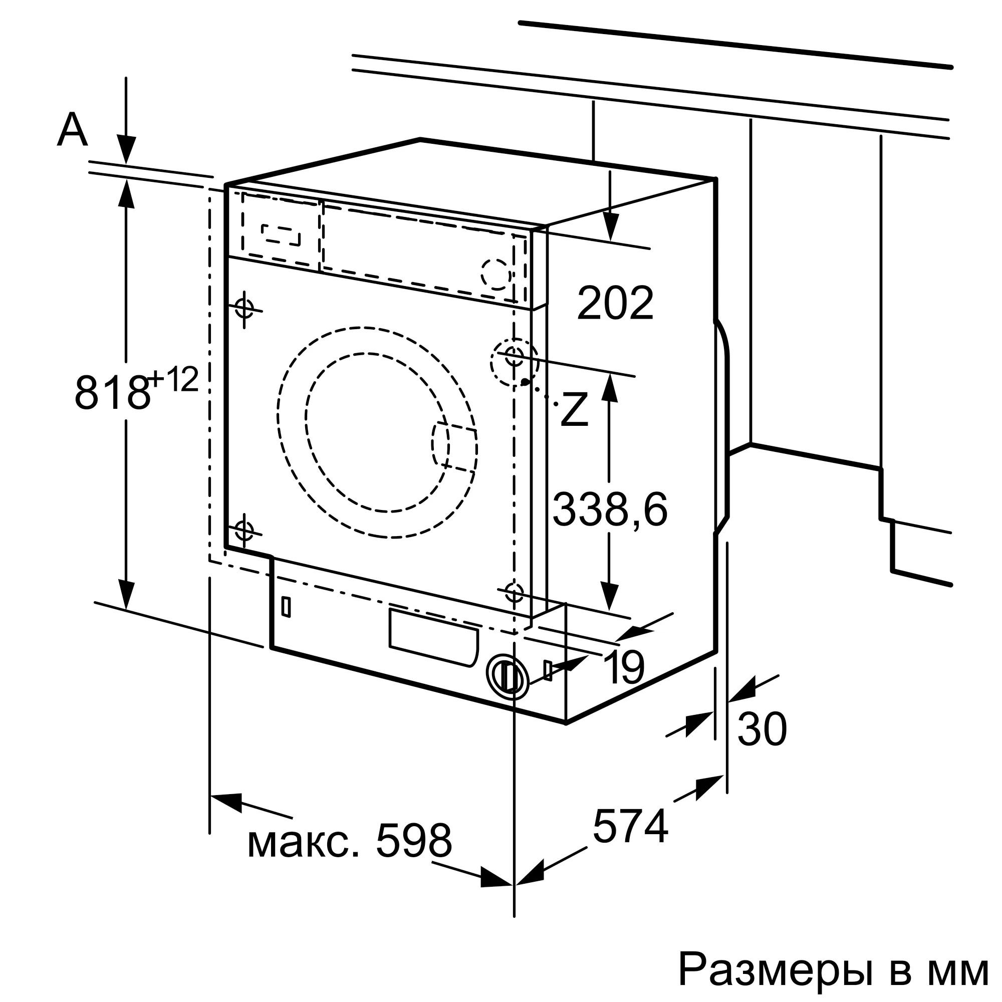 Стиральная машина с фронтальной загрузкой Neff W6440X0OE